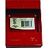 SB-I/O BACK BOX, FOR BG12 (OLD SB10)