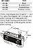 510BL GLASS DOOR CAB HINGES(PR)w/SHIMS(34550)