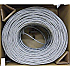 CAT6 PLENUM 1000' CABLE LIGHT GRAY