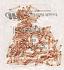 C503-113 PIN TUMBLER SPRING 100/PK